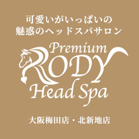 Rody Head Spa